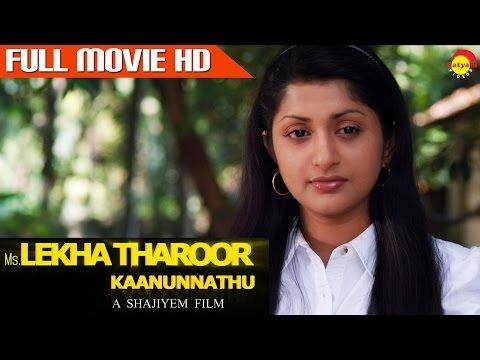 Ms Lekha Tharoor Kaanunnathu | Malayalam Full Movie HD | Meera Jasmine