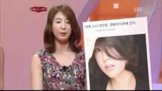 박인영 한밤의 tv연예