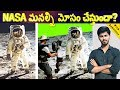 Moon Landing Fake or Real? || Secrets Revealed || With Subtitles