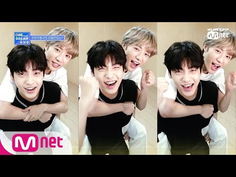 [ONE DREAM.TXT] (ENG SUB) Reality Ep.07 - Part.3