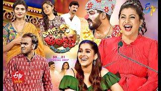 Extra Jabardasth Latest Promo | 23rd July 2021 | Sudigaali Sudheer,Rashmi,Immanuel | ETV Telugu