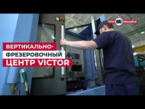 Основное оборудование нашего производства