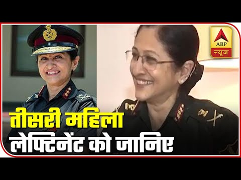 Meet Dr. Madhuri Kanitkar: 3rd Woman To Hold Lieutenant General Rank | Women's Day Special| ABP News