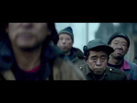 A Touch of Sin - Trailer (Dir. Jia Zhangke)