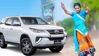 Baba Ra Bhakt Diwana Re अब पैदल यात्रा मैं बजेगा ये Fortuner DJ सांग Jagdish Prajapat Jyoti Sen