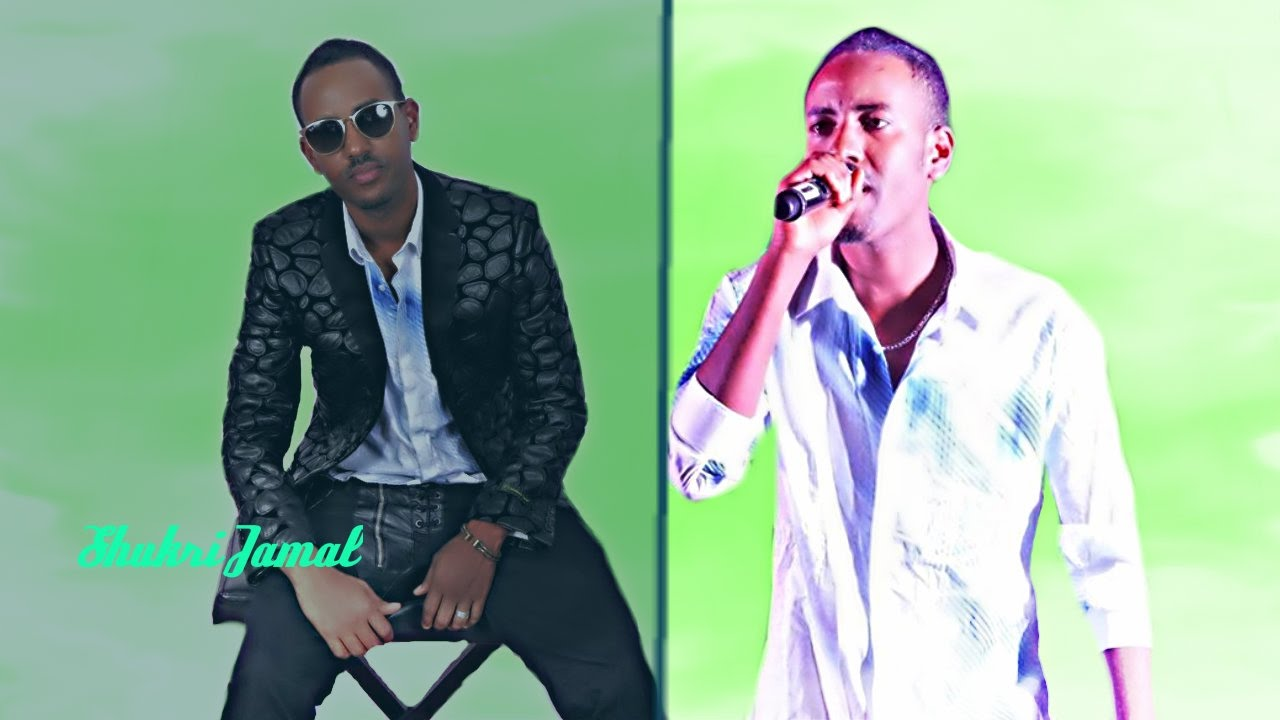 Shukri Jamal - Machara /Oromo Music 2017 Kichuu