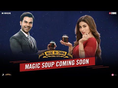 Magic Soup Coming Soon – Made In China | Rajkummar Rao, Mouni | Dinesh Vijan | Mikhil | Oct 25 Mp3