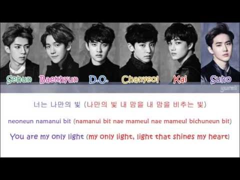 EXO - First Love (Korean Ver.) (Color Coded Han|Rom|Eng Lyrics)
