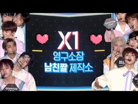 [ X1 ] X1(엑스원) 쇼콘 - 영구소장 남친짤 제작소 모아보기 / PREMIER SHOW-CON