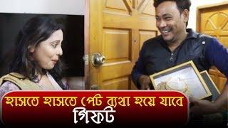 হাসতে হাসতে পেট ব্যথা হয়ে যাবে | অবশ্যই দেখবেন ভিডিওটি | Bangla Funny Video | Mona