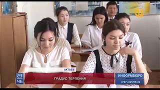 насколько престижно быть учителем в Казахстане? Мнение педагогов