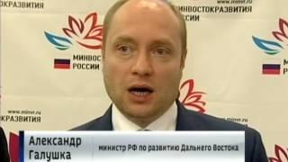 Вести-Хабаровск. Опережающее образование