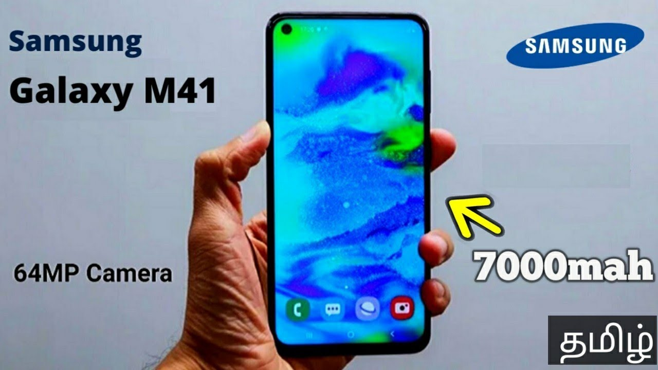 SAMSUNG galaxy M41 with 7000mah battery 🔥🔥🔥 | Full detailed review Tamil | Price & Specs | Best tech