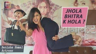 बेनिशा हमालले होटल बाट कफी चोरेर ल्याएपछि यस्तो भयो l Benisha Hamal l Jhyanakuti l Nep TV Network l