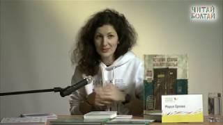 кАК РАБОТАЕТ ИЗДАТЕЛЬСТВО  PR директор издательского дома «Самокат» Мария Орлова