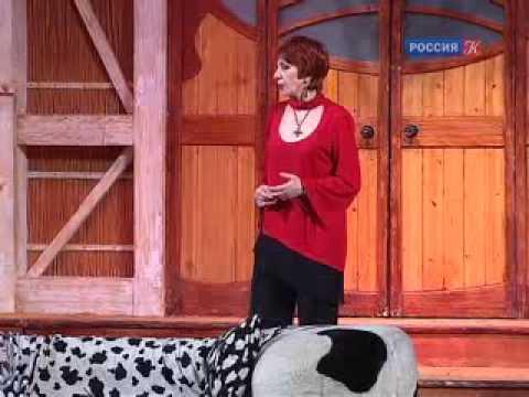Театр Антона Чехова 'Все как у Людей'