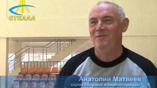 Мини футбол. Администрация города и администрация Ялуторовского района