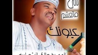 جعفر السقيد اغنية (الصبر) من البوم ثواني الليل