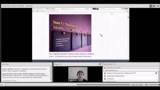 Опыт использования электронного обучения преподавателями КФУ