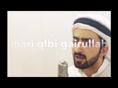 ZIKR e ILAHI | Danish F Dar | Dawar Farooq | Best naat | beautiful naat