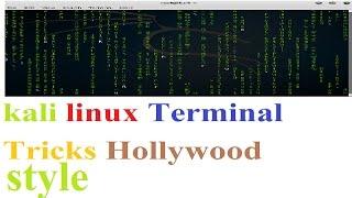 kali linux terminal  tricks Get Matrix Effect