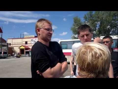 рейс 477 Новосибирск- Ордынское- Карасук 04.06.11.mp4
