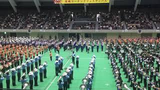 高崎マーチングフェスティバル 第29回 フロアドリル 合同.