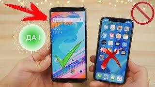 10 ДЕШЕВЫХ БЕЗРАМОЧНИКОВ, ПОХОЖИХ НА iPHONE X