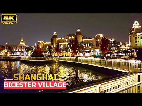 4K Shanghai Bicester Village Night Walk Tour Shanghai Resort Xmas Light 欧陆风情小镇比斯特购物村 上海国际旅游度假区之夜景