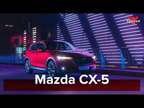 Mazda CX-5 ІІ поколение Кроссовер