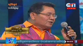 CTN, Ayai Prum Manh, 20 March 2016