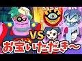 スーパー店長vsワルノリン軍団‼︎妖怪ウォッチ3スキヤキ バスターズT  Yo-kai Watch