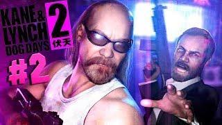 ПРЕДАТЕЛЬСТВО КИТАЙСА ● Kane & Lynch 2: Dog Days #2