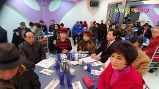 노래 배훈일(김일권)-만나면 괴로워(원곡:배호)_&qu…