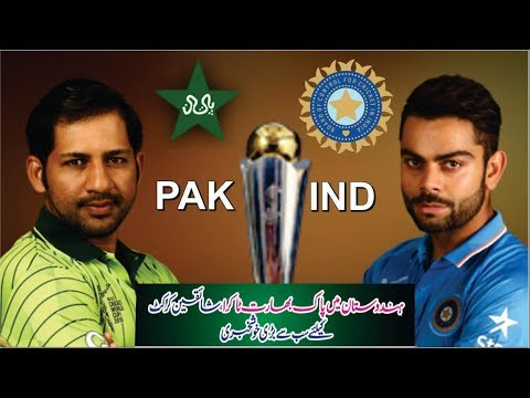 Asia Cup 2018,Pakistan Cricket Team Will Go To India To Play Asia Cup 2018,Asia Cup 2018 Schedule