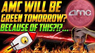 AMC will be a HIGHER Price Tomorrow! Because.. - $11,000,000 Dark Pool AMC BUY😲