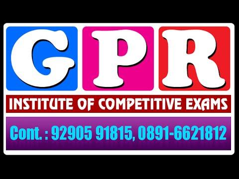 GPR IAS coaching in vizag | best coaching for ias | ias academy |