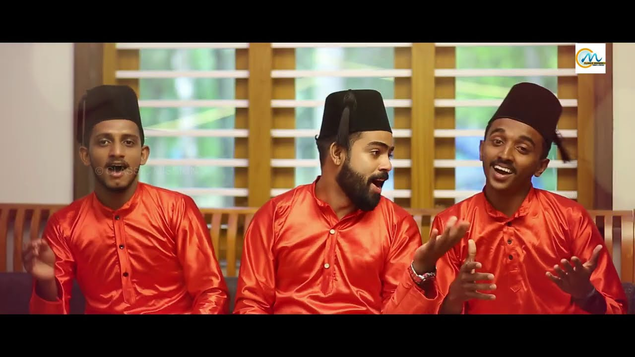 പെരുന്നാൾ പിറ | New Malayalam Eid Song | ft. Munavvir | Mushfique | Uvais Babu