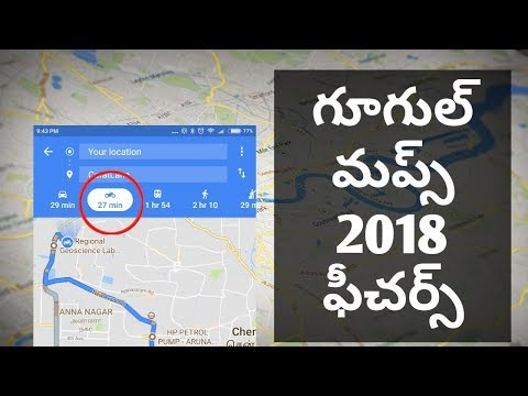 Google Maps New & Upcoming Features 2018 in Telugu
