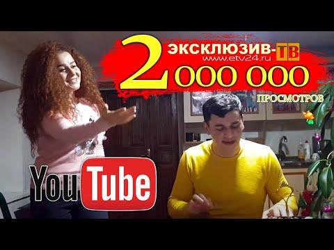 Невероятный дуэт Сакит Самедов и Надия Микаил