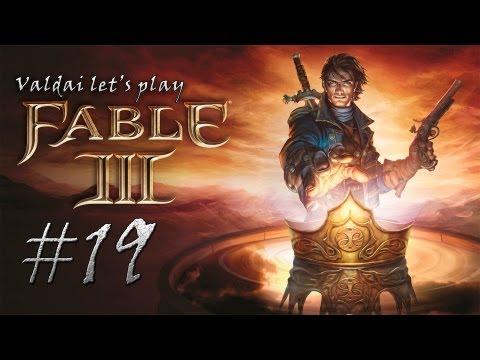 """Смотреть прохождение игры Fable III. Серия 19 - """"Битва с оборотнями."""""""