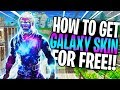 HOW TO GET NEW GALAXY SKIN FOR FREE IN FORTNITE!!