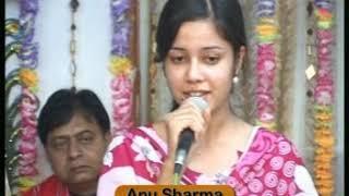 Tere Pyar ka   Anil  Khatri &  Anu  Sharma  Kala Ankur Ajmer