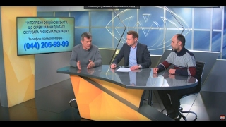Нужно ли признать Донбасс оккупированным РФ?