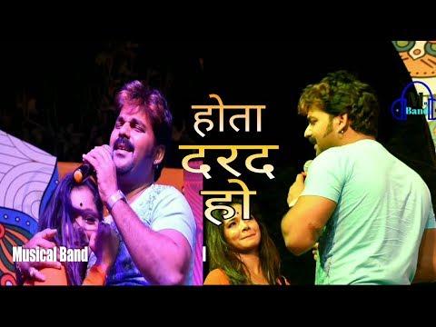 दिदिया के मरद - Pawan Singh Superhit Stage Show 2018