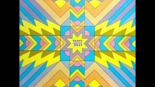 A FLG Maurepas upload - Barry Miles - Hijack - Jazz Fusion