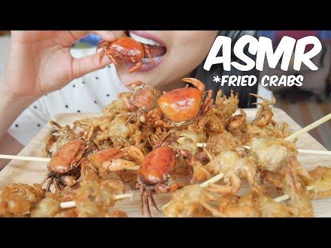 ASMR Deep Fried CRABS ปูนาทอดกรอบ (EXTREME CRUNCH EATING SOUNDS) No Talking | SAS-ASMR