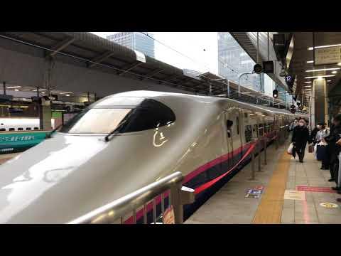 Shinkansen Cleaning teams at Tokyo Station
