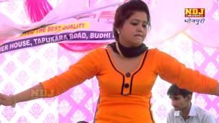 Bhojpuri Hot DJ Dance Song # बदन पर ठहरे ना ओढनिया जवनिया आइल बा # Jawaniya Aail ba # NDJ Bhojpuri