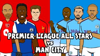 ⚽️Man City vs Premier League All Stars⚽️